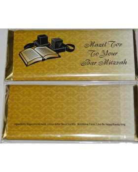 Mazel Tov to Your Bar Mitzvah